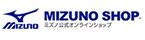 Mizuno Shop海淘返利